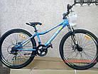 Подростковый велосипед Crosser Force 24 дюйма, фото 2