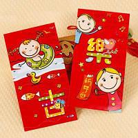 Shenglu CN885 Китайский Новый Год поздравление детям Красный конверт 17 х 9 х 0,2 см 6 / комплект Красный