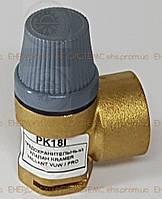 ПРЕДОХРАНИТЕЛЬНЫЙ КЛАПАН (клапан безопасности / Клапан аварийный) KRAMER латунный VAILLANT VUW / PRO / Atmomax, Turbomax Pro/Plus 190732