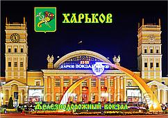 Магниты на холодильник. Город Харьков 41