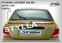 СПОЙЛЕР HYUNDAI ACCENT HTB (1998-2000)