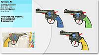 Игрушечный пистолет под пистоны, A1