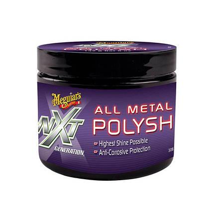 Очиститель-полироль для металла - Meguiar's NXT Generation All Metal Polish 142 г. (G13005), фото 2