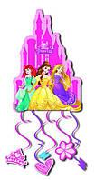 Піньята-іграшка яка наповнюється солодощами «Я Принцеса»