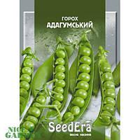 SeedEra Семена гороха Адагумский 10 г SeedEra