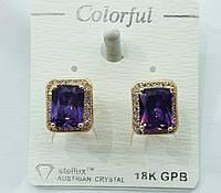 176 Квадратные фиолетовые серьги- ювелирная бижутерия Colorful оптом в Украине.