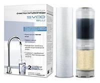 """Набір картриджів для жорсткої водопровідної води з підвищеним вмістом заліза """"SVOD-BLU"""" 2-MC/F"""
