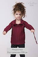 Детская вязаная кофта на молнии, цвета марсала