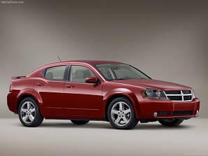 Додж Аванджер / Dodge Avenger (Седан) (2007-)