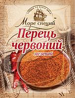 Перець червоний мелений (Чілі) 20 г.