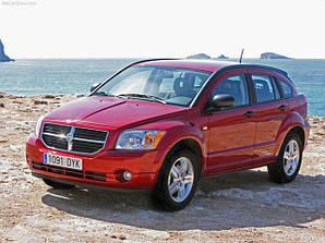 Додж Калибр / Dodge Caliber (Минивен) (2007-2012)