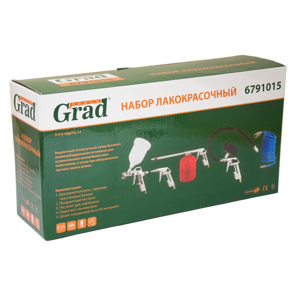 Набор пневмоинструментов Grad 6791015