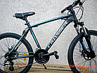 Подростковый велосипед Crosser Inspiron 24 дюйма, фото 3