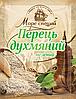 Перець духмяний мелений 15 г.