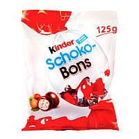 Шоколадные яйца Kinder Schoko-Bons 125g (Бельгия)