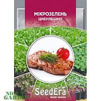 SeedEra Микрозелень Лук-шнитт 10 г