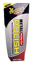 Полироль абразивная для металла - Meguiar's Metal Heavy-Cut Polish 119 г. серый (G15104)