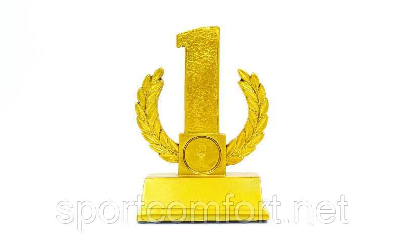 Статуэтка наградная 1е место лавровая ветвь