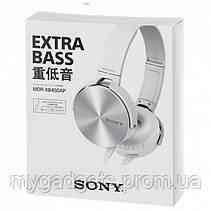 Наушники Sony MDR-XB450AP (проводные), фото 3