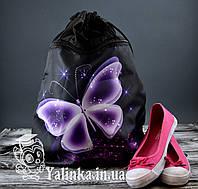 Сумка для сменной обуви Бабочка 1-7841