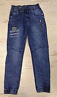 Джинсовые брюки для мальчиков оптом, KE YI QI,116-146 рр., арт. M367