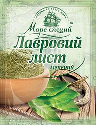 Лавровий лист мелений 15 г.