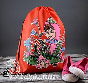 Рюкзак для сменки  Маша и медведь 0232