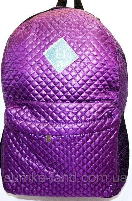 Стеганный фиолетовый рюкзак из плащевки 26*42 см