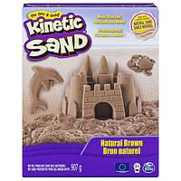 Кинетический песок для детского творчества kinetic sand original натуральный цвет 910 г