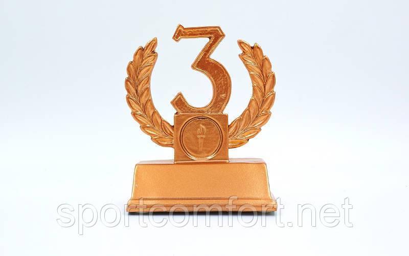 Статуэтка наградная 3е место лавтовая ветвь