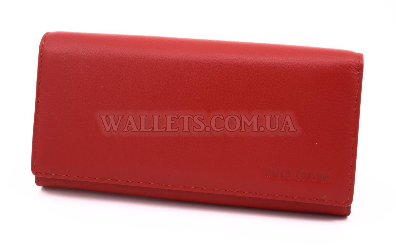 Жіночий шкіряний гаманець Marco Coverna (MC1411) на магнітах, червоний