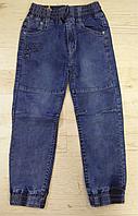 Джинсовые брюки для мальчиков оптом, KE YI QI,98-128 рр., арт. M375