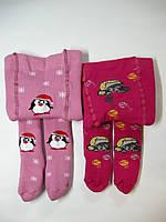 Зимние махровые колготы для детей на рост 74-80 (Рубежное)