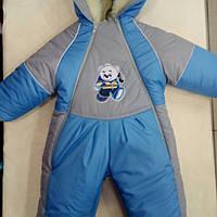 Детский комбенизон  зимний трансформер  для новорожденного  0м. до 12м