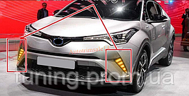 Ходовые огни в передний бампер  LED DRLs Lamp для  Toyota C-HR CHR 2016-2018