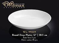 Wilmax Блюдо глубокое круглое 30,5см, WL-991119 (159002) /П1