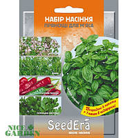 SeedEra Набор семян Пряности к мясу SeedEra