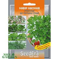 SeedEra Набор семян Пряности к первым блюдам SeedEra