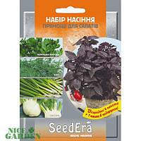 SeedEra Набор семян Пряности для салатов SeedEra
