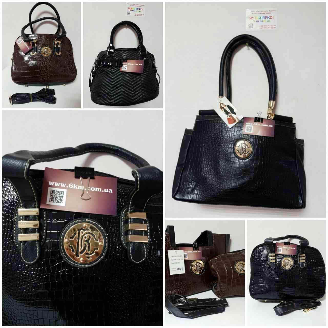 fe6f4491143e Женская сумка Roberto Cavalli от 5 шт: продажа, цена в Одессе. женские  сумочки и клатчи от ...