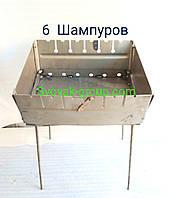 """Мангал металлический """"Складной"""" - 6 шампуров."""