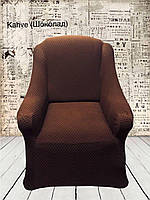 """Защитный чехол """"сота"""" на диван и 2 креслаAltin kozaШОКОЛАДНЫЙ БЕЗ ЮБКИ"""