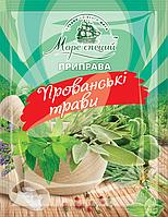 """Приправа """"Прованські трави"""" 10 г."""