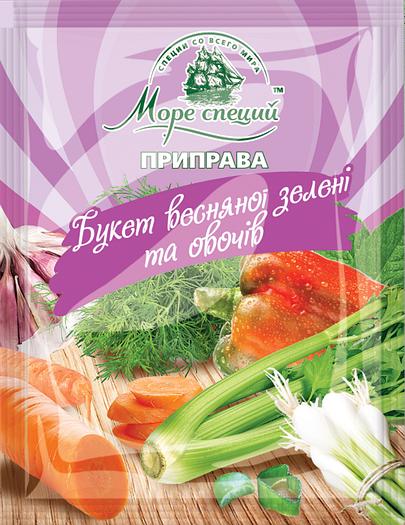 """Приправа """"Букет весняної зелені та овочів"""" 30 г."""