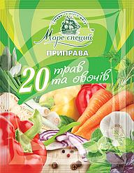 """Приправа """"20 трав и овощей"""" 70 г."""