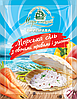 """Приправа """"Морська сіль з овочами травами і зеленню"""" 70 г."""