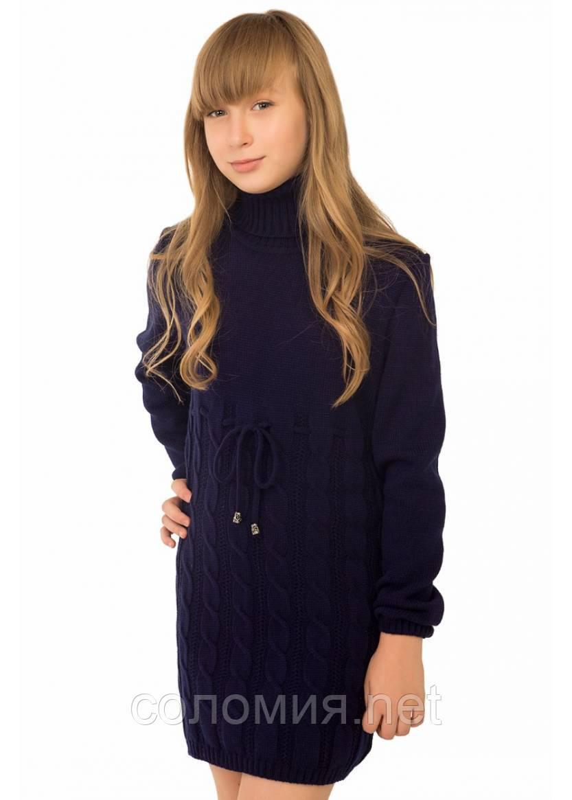 Теплое платье с длинным рукавом и высоким воротником 128-152р