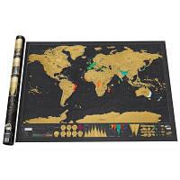 Персонализированная скретч карта мира большого размера игрушка для путешествии-32,4 х 23 дюймов Цветной