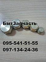 Заглушка 3/8 Харьков