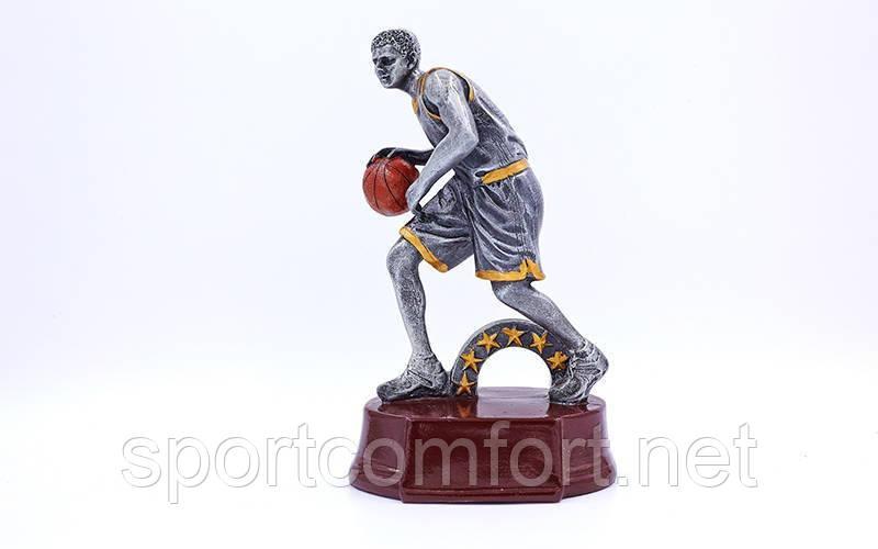 Статуэтка наградная вид спорта баскетбол
